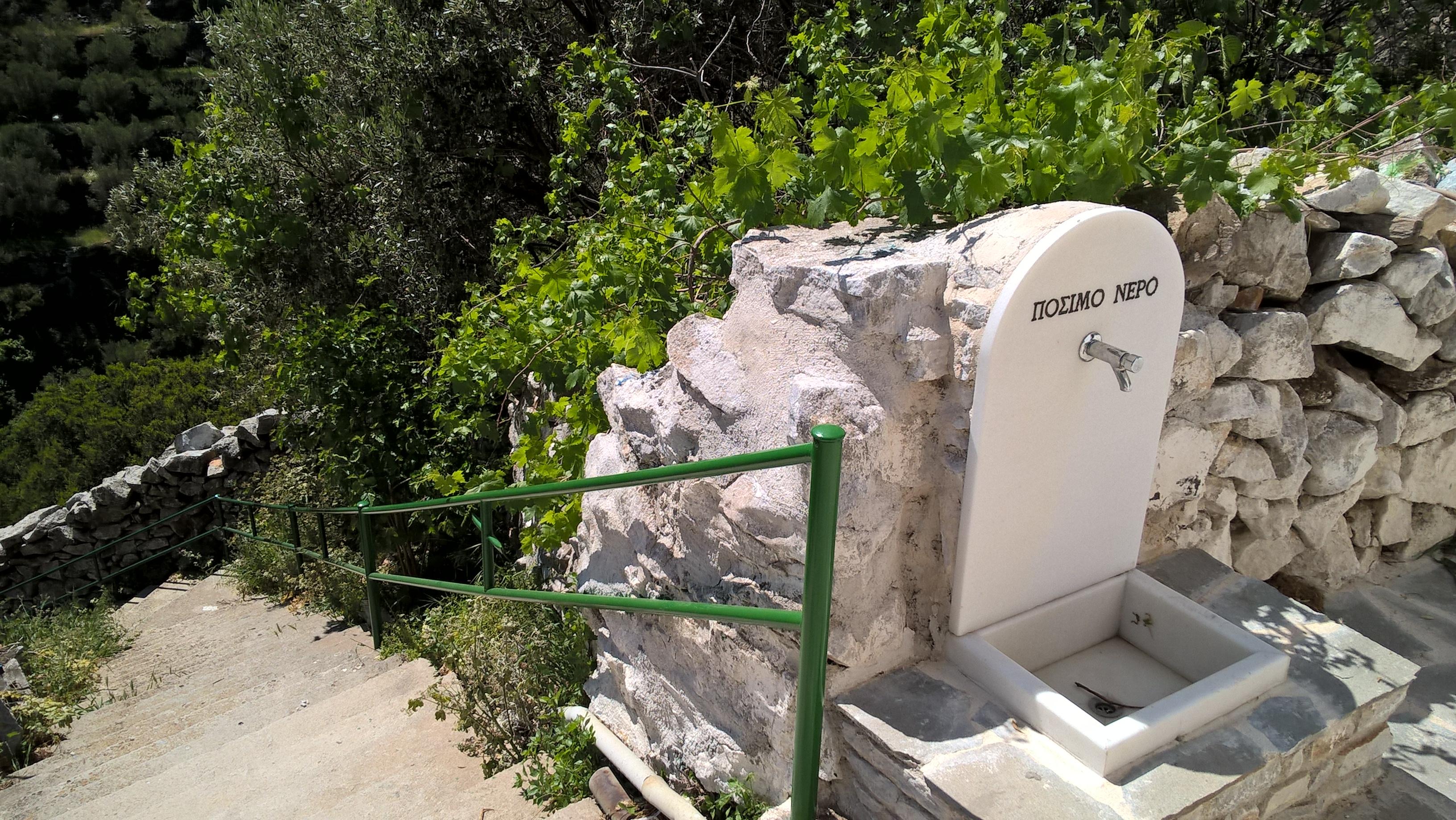 ΝΑΞΟΣ ΚΑΤΑΡΡΑΚΤΗΣ ΡΟΥΤΣΟΥΝΑΣ 2