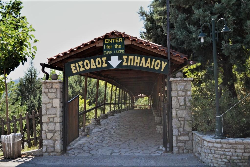 ΣΠΗΛΑΙΟ ΛΙΜΝΩΝ